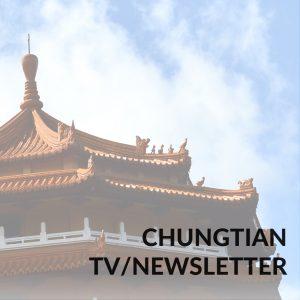 Chung Tian News