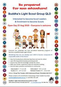 Buddha's Light Scout Group