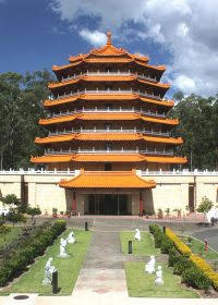 Chung Tian Temple- Pagoda